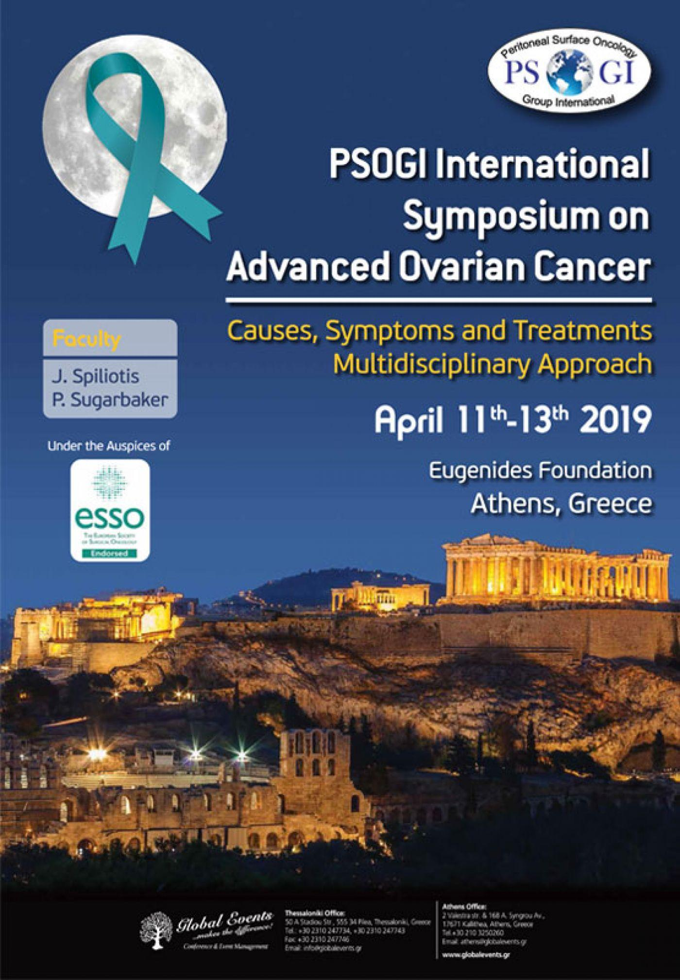 PSOGI International Symposium on Advanced Ovarian Cancer, Symptoms and Treatments Multidisciplinary Approach, Ίδρυμα Ευγενίδου